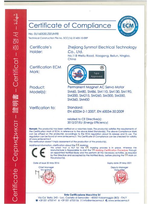 ECO证书