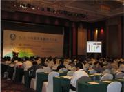 盛迈电气,引导节能行业先锋-暨杭州2011年中国家用电器技术大会