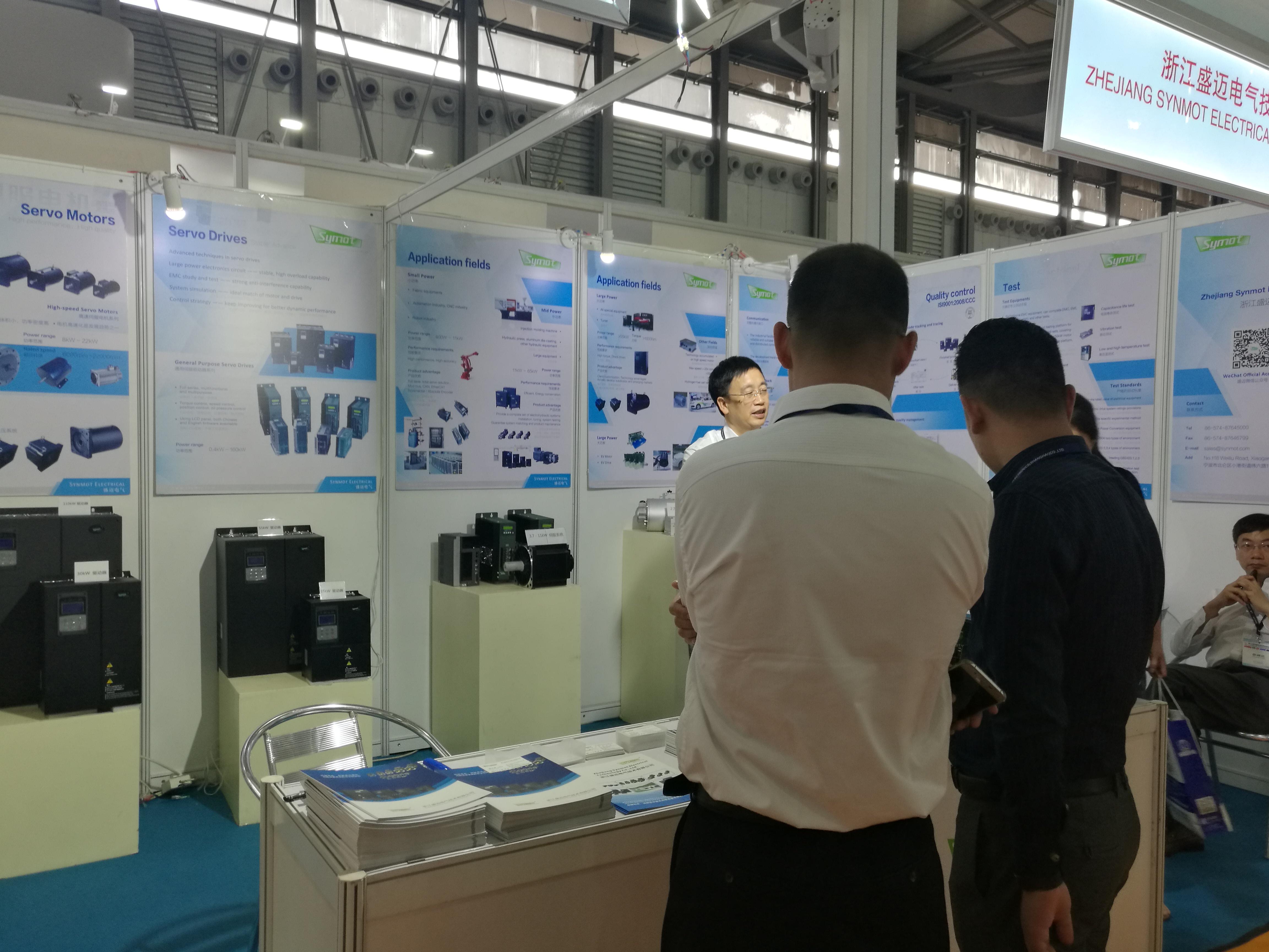2018上海伺服展
